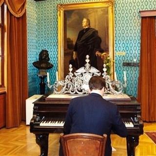 Liszt Gedenkmuseum Budapest