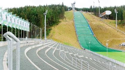 Vogtland Arena in Klingenthal