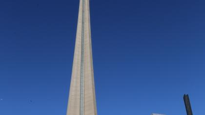 CN- Tower