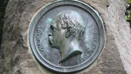 Bismarckstein Detailansicht