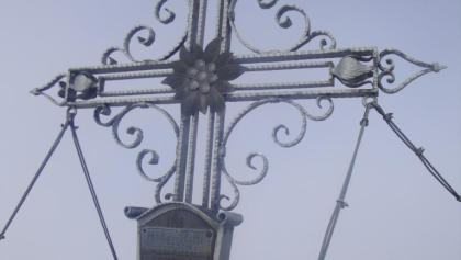 Gipfelkreuz Hohe Riffl