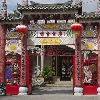 Hoi Quan Quang Trieu Tempel