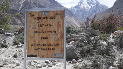 Korophong - Rest Area