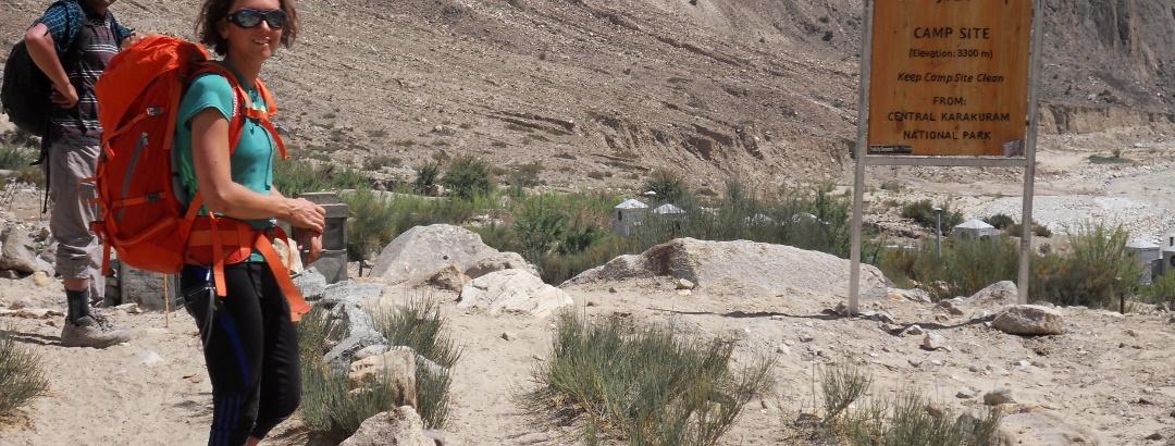 Jula - Camp Site