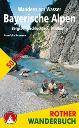 Wandern am Wasser Bayerische Alpen