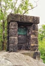 Foto Bergsteigerdenkmal auf der Hohen Liebe