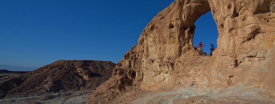 Natürlicher Felsbogen im Timna-Park