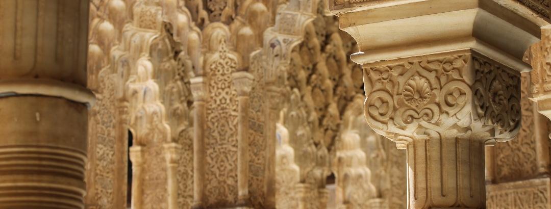 Die Alhambra in Granada