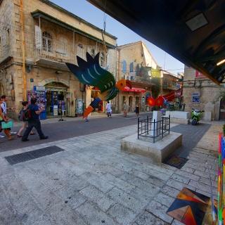 מרכז העיר של ירושלים
