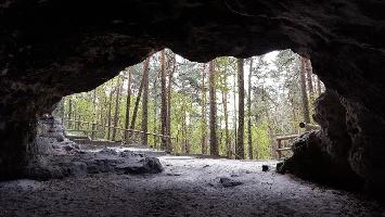 Foto Blick aus der Gamrighöhle