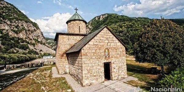 Monastery Rmnaj from the year of 1498
