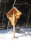 Kreuz am Wanderweg  - @ Autor: kUNO  - © Quelle: Tourismusverband Tannheimer Tal