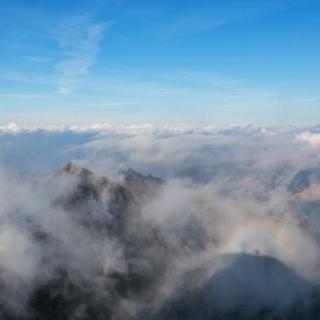 Besonderes Gipfelbild