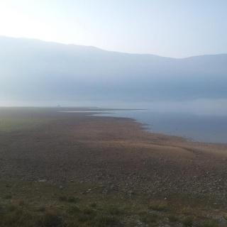 Blidinje Jezero