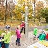 Der Schnellepark in Gundelfingen