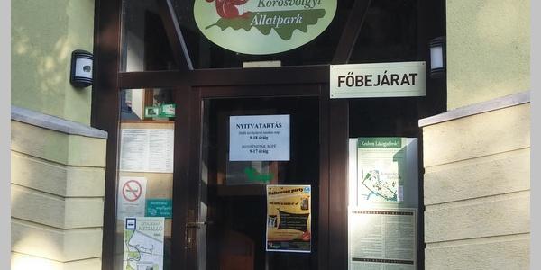 Szarvas, Körösvölgyi Látogatóközpont (AKPH_24_2)