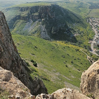 Mt. Arbel National Park