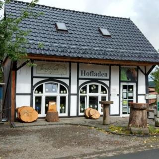 Hofladen Straußenfarm