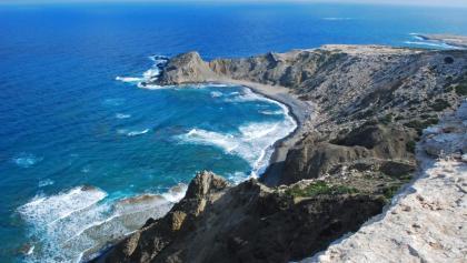 Das Kap Arnaoutis