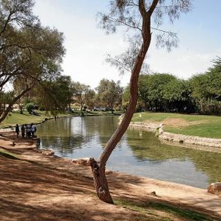 Der Eshkol Park