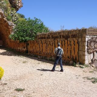 Eingang durch den Tunnel