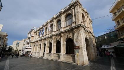Das Rathaus Heraklions