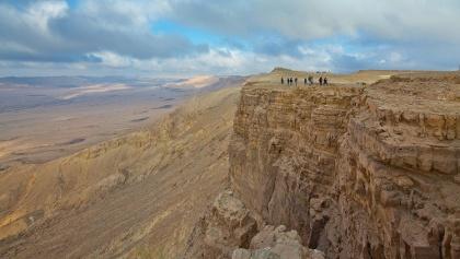 Ausblick über den Makhtesh Ramon