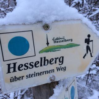 Start Steinerner Weg