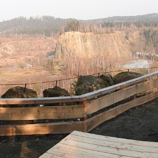 Aussichtsplattform am Wanderweg