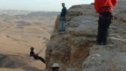 Negev Land - Abseiling