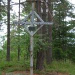 Gipfelkreuz am Wartenstein