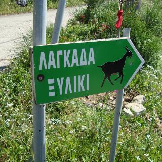 Wegweiser in Vrakades