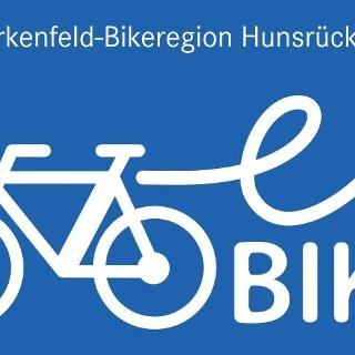 E-Bike Ladestation