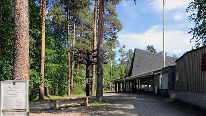 Oulanka Visitor Centre is located along Karhunkierros Trail