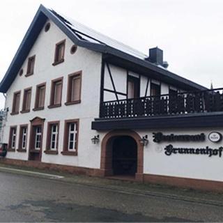 Hotel Brunnenhof Aussenansicht
