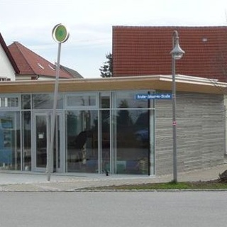 Biosphären-Informationszentrum