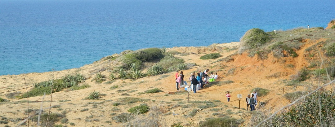 HaSharon Beach • Online Travel Guide » outdooractive com