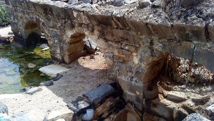 שרידי בית המרחץ הרומי