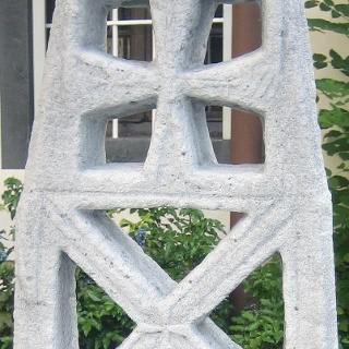 Merowingerkreuz