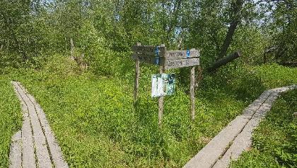 Rummelön luontopolku, Villa Elba, Kokkola