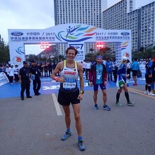 Start der Fujian Ultrachallenge