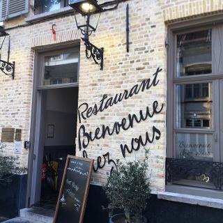 Bienvenue Chez Nous Restaurant und Bed & Breakfast