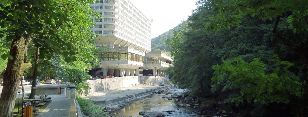 Hotel Roman, Baile Herculane