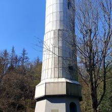 Homert Turm