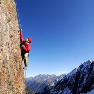 Klettergarten Zollerhütte