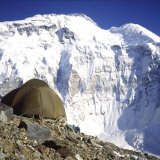 Qullai Somoni 7495m