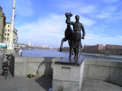 Schifflände Basel: Amazone mit Pferd
