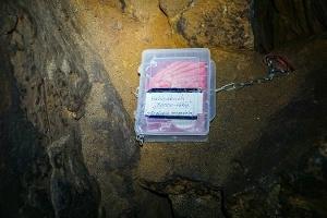 Foto Höhlenbuch der Bennohöhle