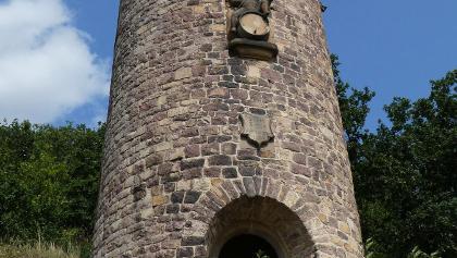 Ajaxturm am Galgenberg