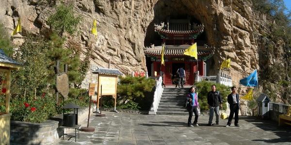 北京千灵山 - 关公洞